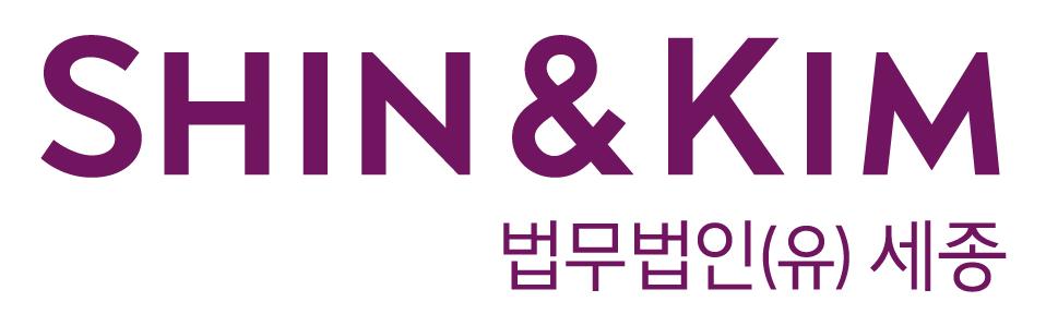 Shin & Kim