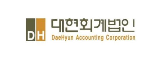 Daehyun Accounting Corporation