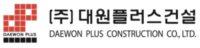 Daewon Plus