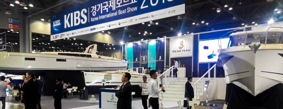 Korean International Boat Show