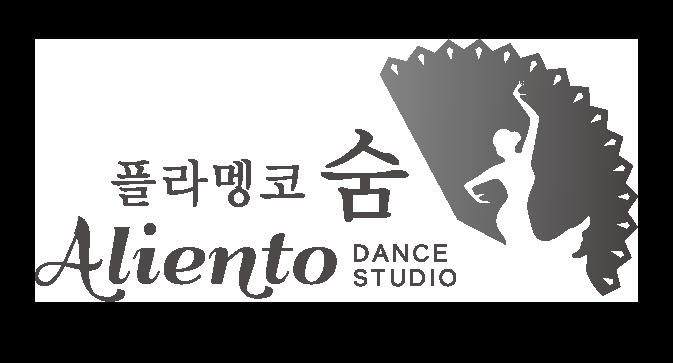 Flamenco Sum